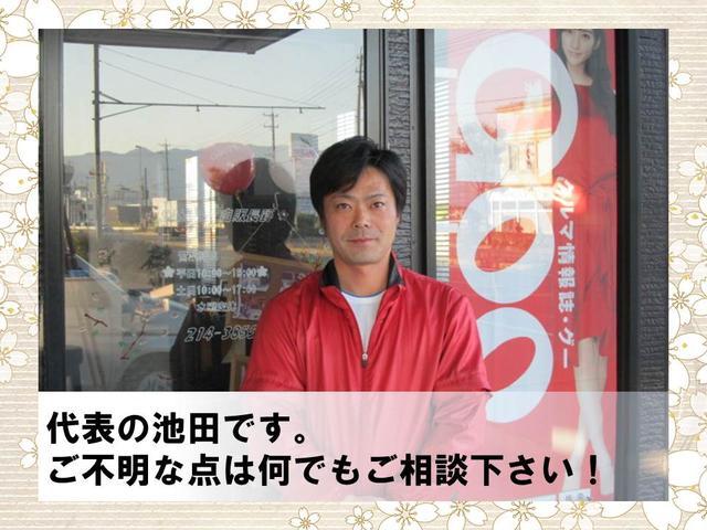 代表の池田です。ご満足いただけるお買い物ができるようサポート致します。