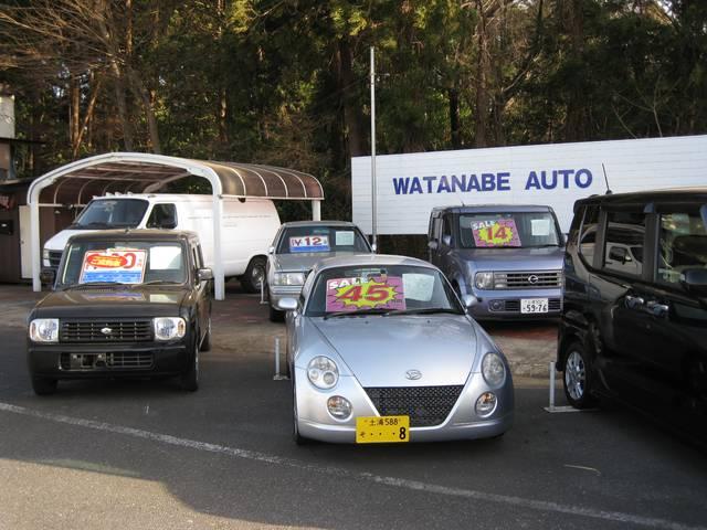 WATANABE AUTO(2枚目)