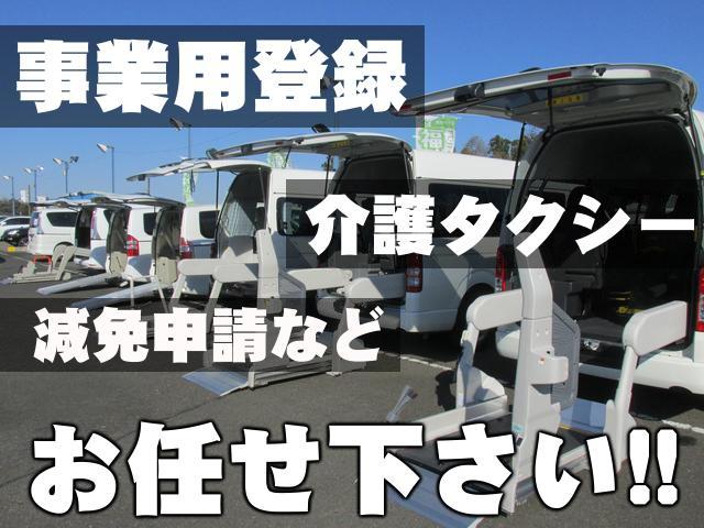 (株)フジカーズジャパン 茨城中央店 福祉車両専門店(5枚目)