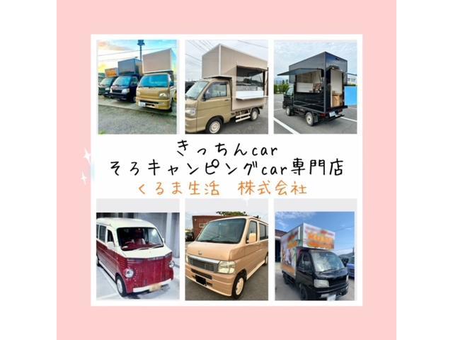 (株)Needs auto 太田店