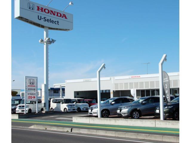 Honda Cars 南栃木 U-Select小山北(2枚目)
