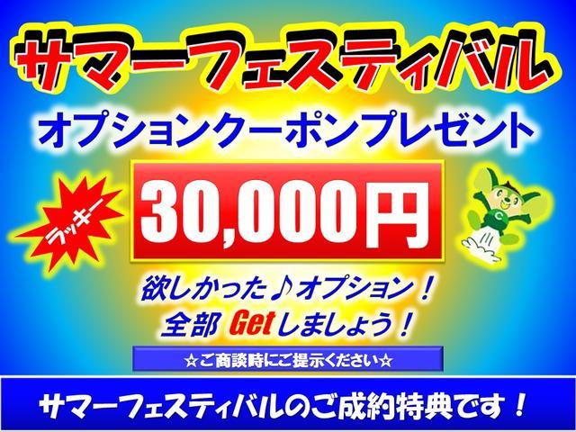 Honda Cars 南栃木 U-Select小山北(4枚目)