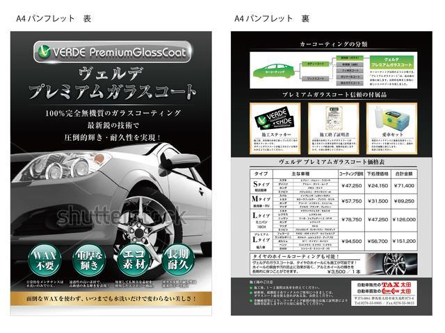 TAX/COWCOW 太田店(6枚目)