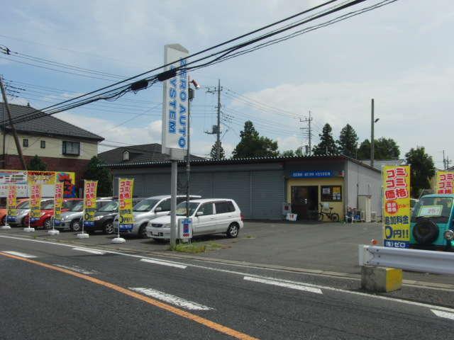 ZERO AUTO SYSTEM(1枚目)