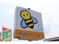 (株)Autoハニービー インター徳次郎店