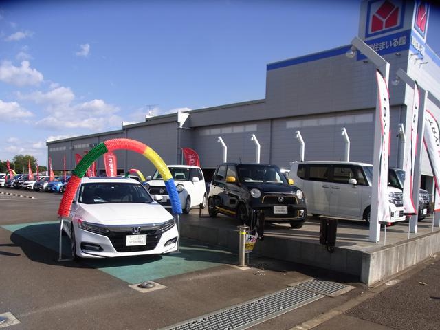 Honda Cars 茨城南   研究学園中央店   U-Selectつくば(2枚目)