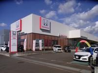 Honda Cars 茨城南   研究学園中央店   U-Selectつくば