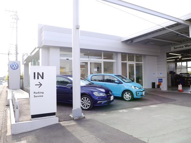 「茨城県」の中古車販売店「Volkswagen 古河 認定中古車センター (株)フォレスト」