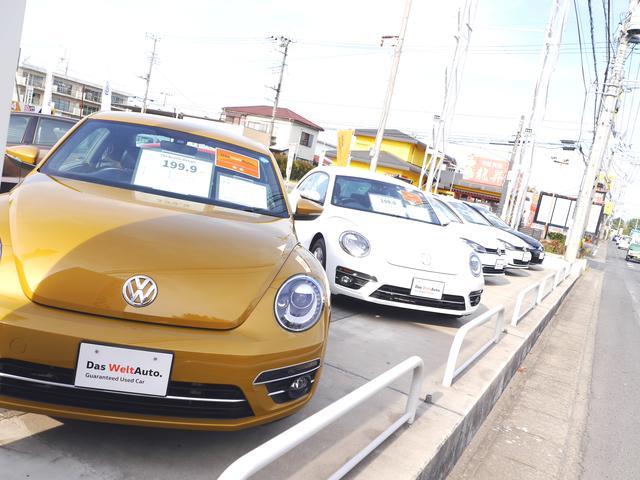 Volkswagen 古河 認定中古車センター (株)フォレスト(2枚目)