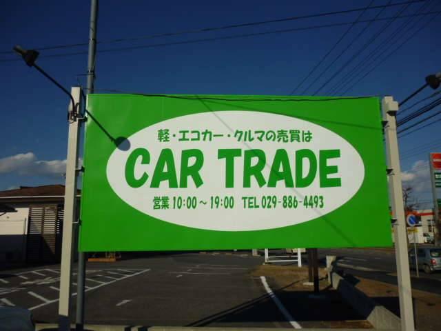 CAR TRADE カートレード(1枚目)