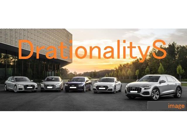 ほとんどの掲載車は一般ユーザーが所有していた買取車輌ですので、素性が明白な良質物件と判断できます!