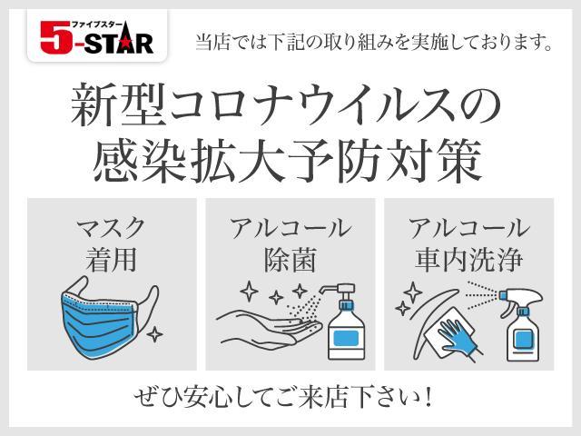 5-STAR(ファイブスター)土浦店(2枚目)