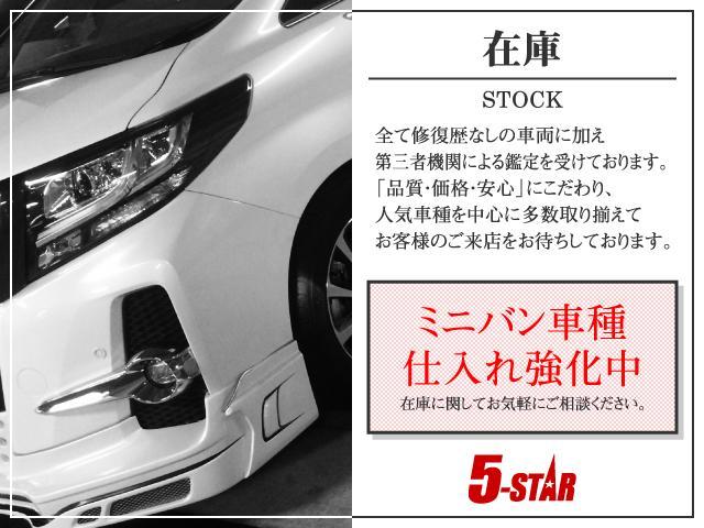 5-STAR(ファイブスター)土浦店(5枚目)