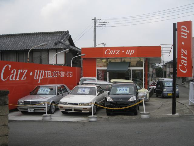 Carz・up(2枚目)