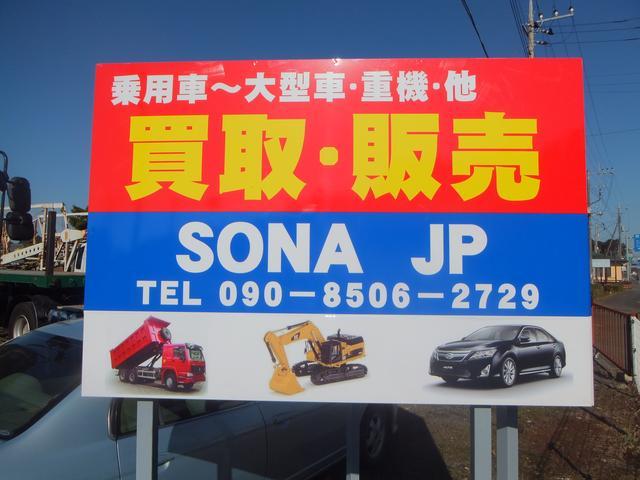 SONA JP