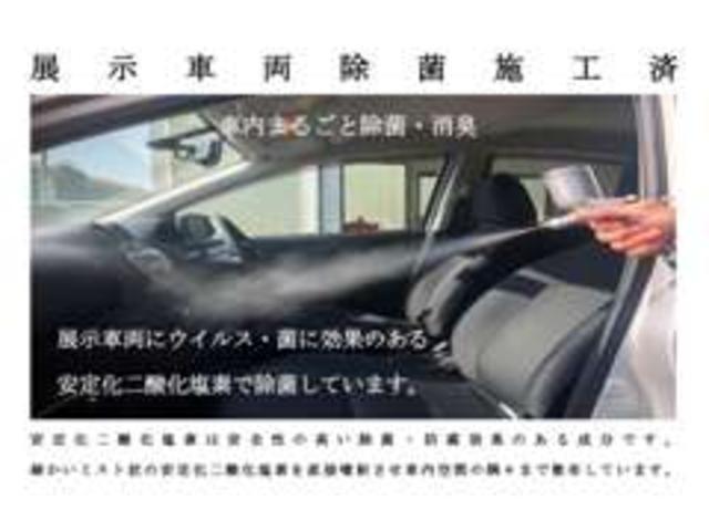 日産プリンス栃木販売(株)宇都宮細谷店U-Carショップ(2枚目)