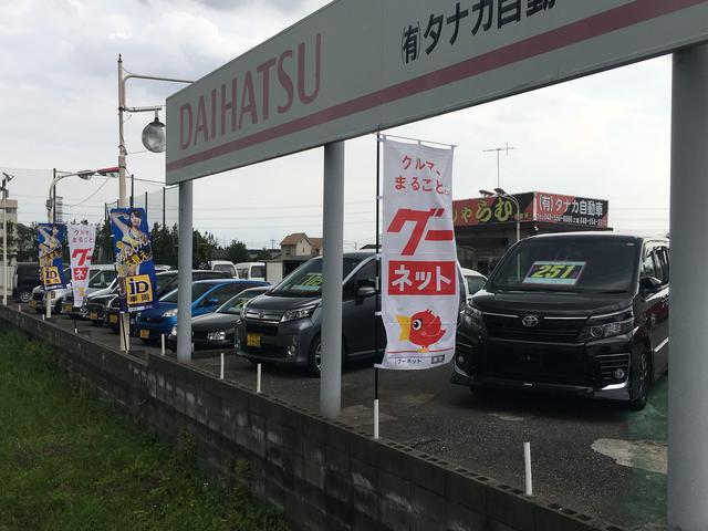 しゃらむ(有)タナカ自動車(0枚目)