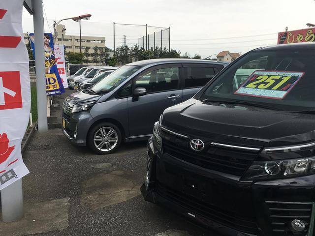 しゃらむ(有)タナカ自動車(2枚目)