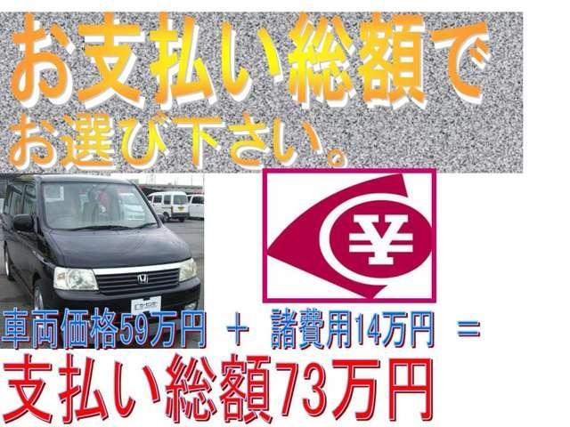 しゃらむ(有)タナカ自動車(4枚目)