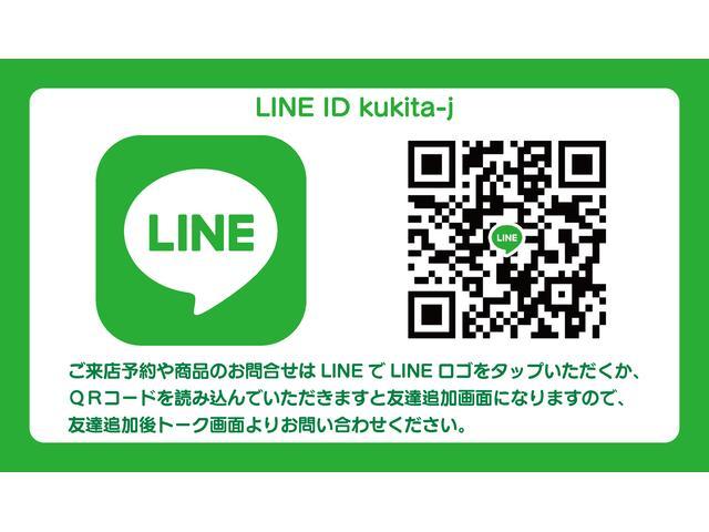 総額39.8万円以下専門 (株)エコリンク 渋川店(5枚目)