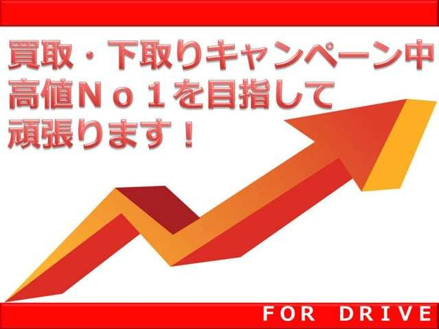 FOR DRIVE(6枚目)