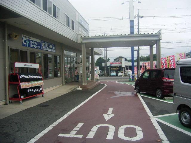 池田輪業 池田マイカーセンター(5枚目)