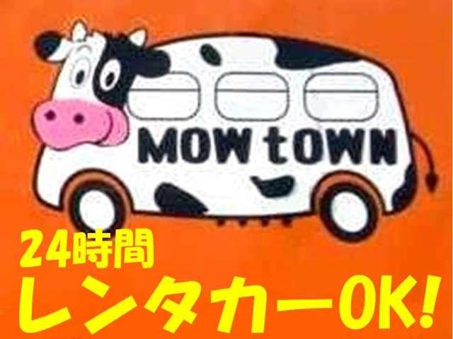 赤堀CARSHOP モータータウン(2枚目)