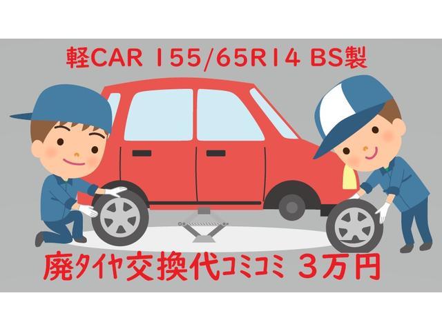 赤堀CARSHOP モータータウン(4枚目)