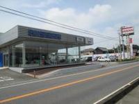 茨城日産自動車(株)U−Cars水海道中妻店