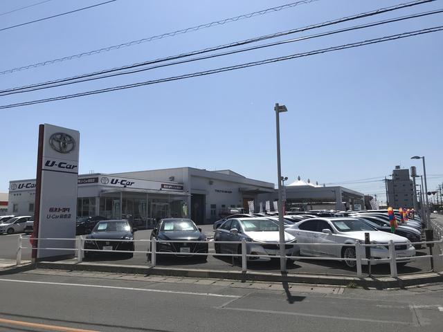 栃木トヨタ自動車(株)U-Car朝倉店(1枚目)