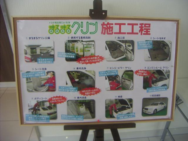 栃木トヨタ自動車(株)U-Car朝倉店(5枚目)