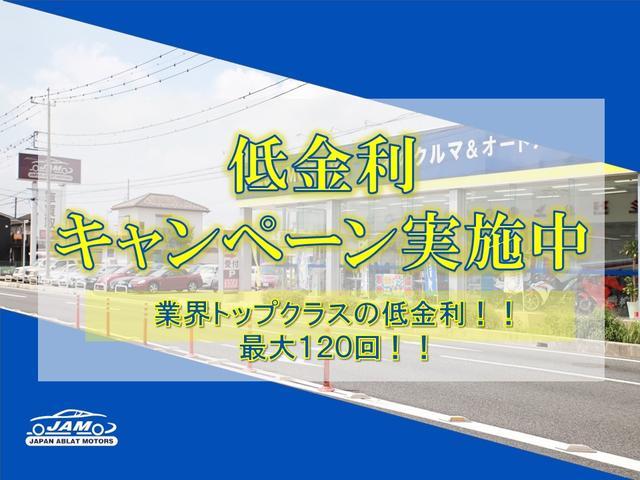 株式会社JA MOTORS(1枚目)