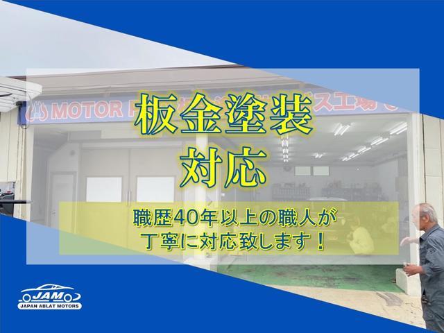 株式会社JA MOTORS(3枚目)