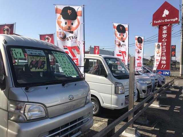 株式会社Toshi's Garage(2枚目)