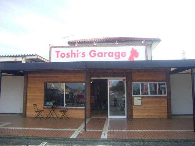 株式会社Toshi's Garage(3枚目)