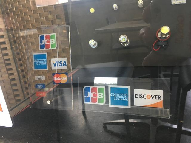 各種クレジットカードでのお支払いも可能となっております。