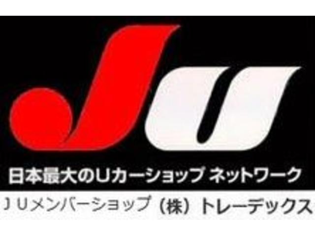 ジャンプ日立森山店(株)トレーデックス(1枚目)