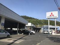 東日本三菱自動車販売(株) 足利今福店
