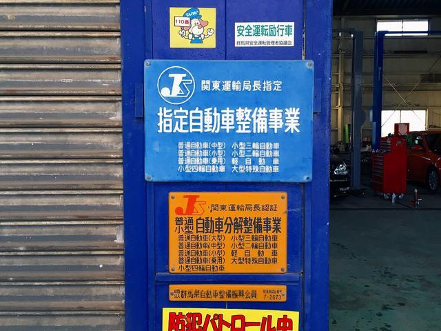 後閑自動車工業 50号店展示場(6枚目)