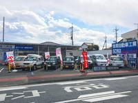 後閑自動車工業 50号店展示場