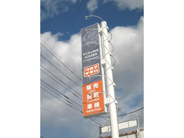 関越自動車道花園ICおりて秩父方面、国道140号に合流しすぐ左手です。こちらの看板が目印!