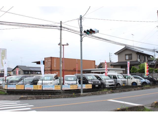 嵐山町の車検、メンテナンス、新車販売、中古車販売は当店にお任せ下さい!