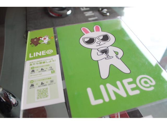 店舗LINE@アカウントございますので、是非ご登録下さい!