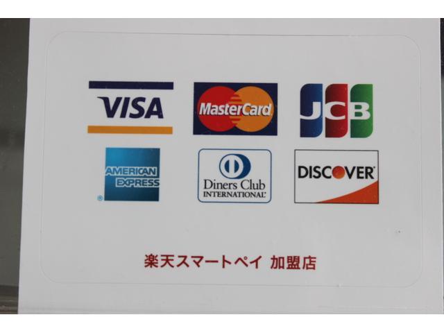 各種クレジットカードご利用頂けます!