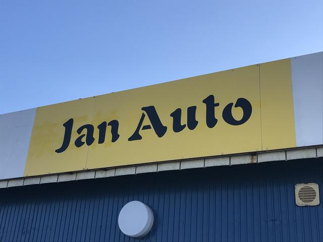 Jan Auto(ジャンオート)
