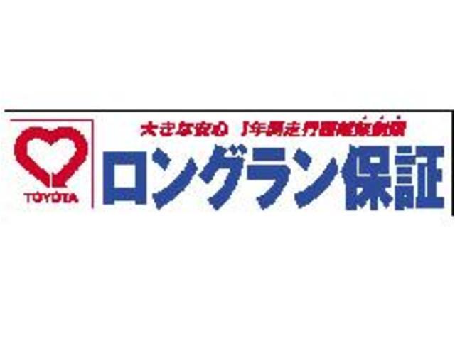 トヨタカローラ高崎(株) ウェルサイトとんやまちマイカーセンター(5枚目)