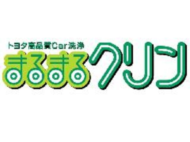 トヨタカローラ高崎(株) ウェルサイトとんやまちマイカーセンター(6枚目)