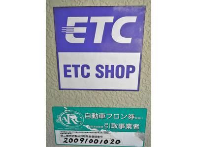 ETCセットアップ店!