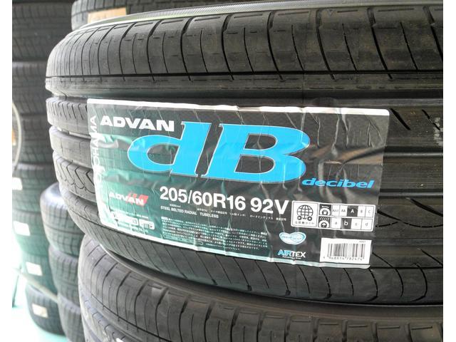 タイヤ販売もしております。タイヤ選びのアドバイス、ご提案もさせて頂きます。