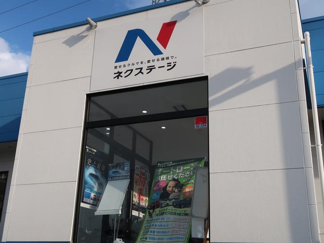 ネクステージ 前橋SUV専門店(1枚目)